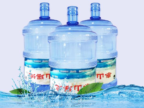 泰山瑶池桶装水